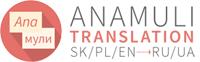 Anamuli Mobile Logo